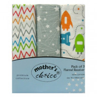 Mothers Choice 3pc receiving blankets space