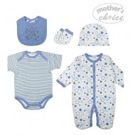 Mothers Choice 5 pieces Infant Layette Gift Set Star