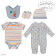 Mothers Choice 5 pieces Infant Layette Gift Set Roar
